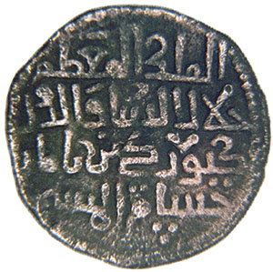 GIORGI IV LASHA-1208-R
