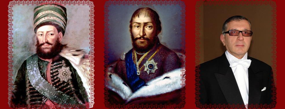 ერეკლე II, გიორგი XII, ნუგზარ I