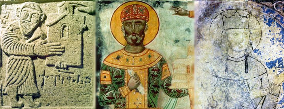 აშოტ კურაპალატი, დავით აღმაშენებელი, თამარ მეფე