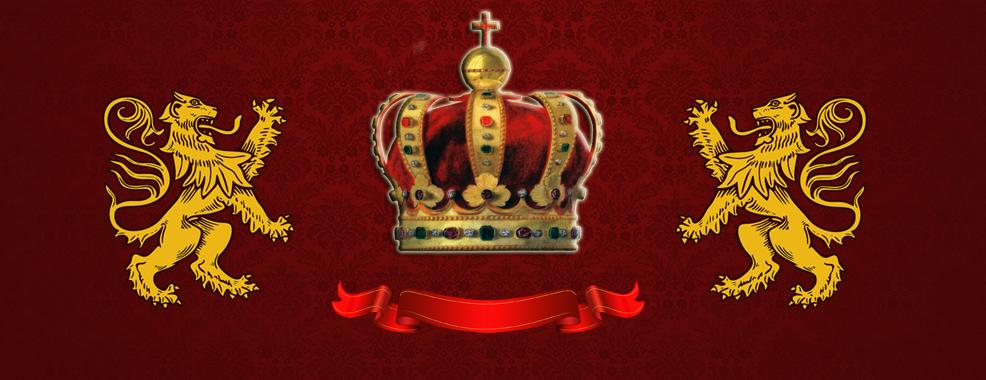 საქართველოს სამეფო გვირგვინი