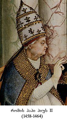 PIUS II  POP