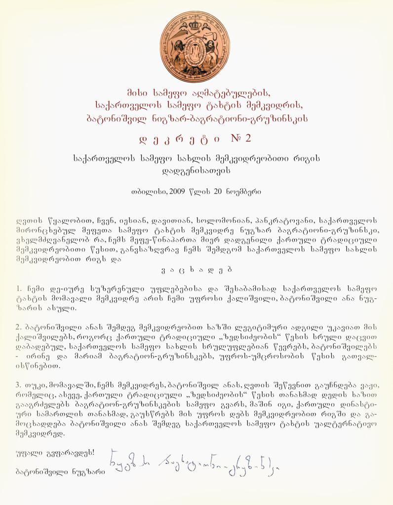 DEKRETI 2 - 01.indd