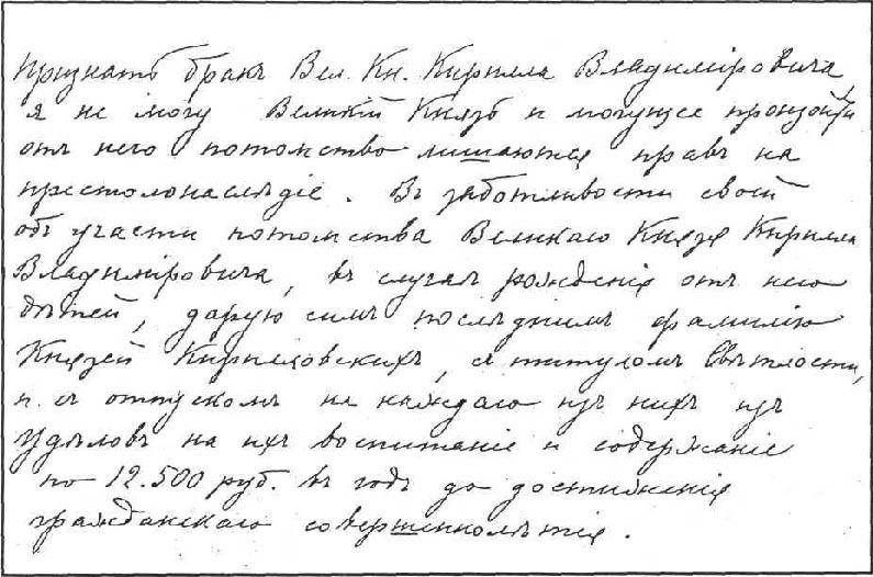 Nikolai II