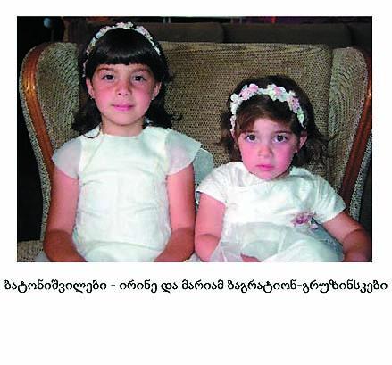 Princesses 2